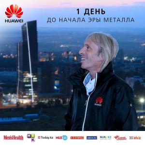 Promotion Huawei with Alain Spiderman Robert french climber escalade grimpeur francais